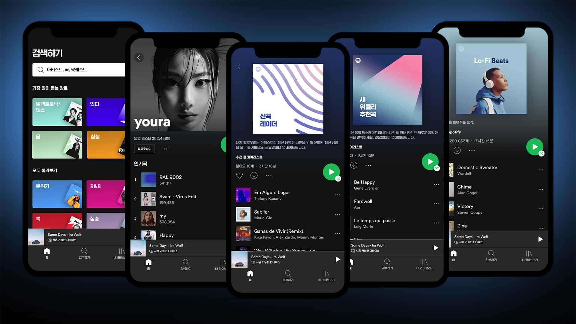 spotify-student price banner